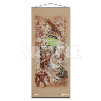 Ultra Pro Wall Scroll MTG The Antiquities War Saga